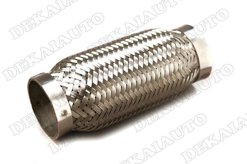 Net exhaust tube